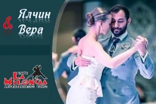 Пробный урок аргентинского танго для начинающих от Ялчина Угура и Веры Гоголевой! М.Павелецкая!