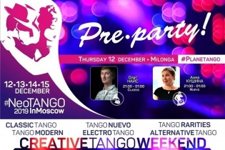 NeoTangoinMoscow 2019 Pre-Party Milonga! DJs - Олег Найс и Анна Кушина!
