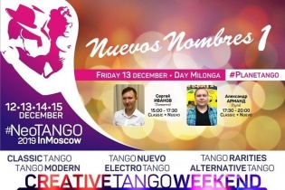 NeoTangoinMoscow 2019. Дневная милонга Nuevos Nombres I. DJs - Сергей Иванов и Александр Арманд!