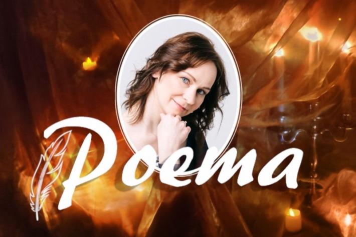 Милонга «Поэма» в Каминном зале Планетанго! DJ - Наталия Шмелёва!