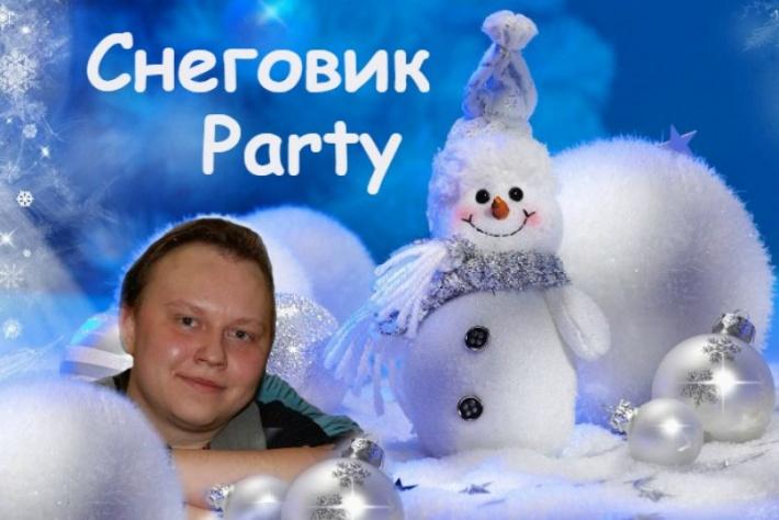 Снеговик-Party в Планетанго! DJ - Александр Арманд!