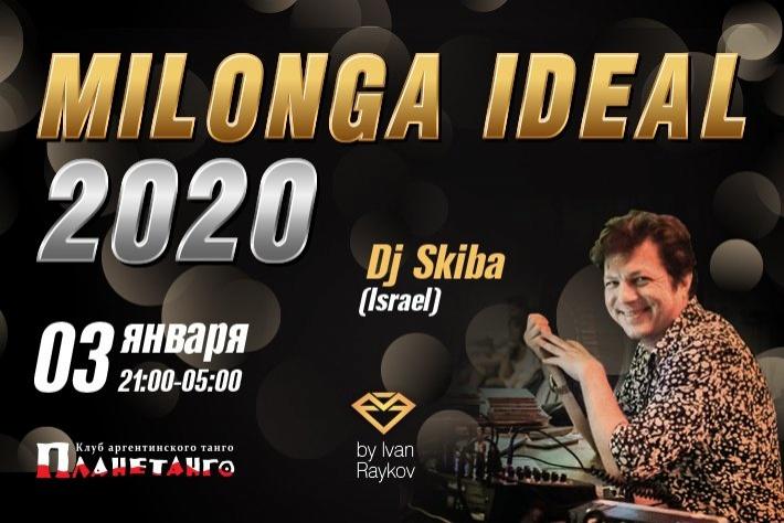 Милонга IDEAL! DJ основн.танцпола - Andrew Skiba!