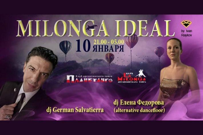 Милонга IDEAL! DJ - German Salvatierra! DJ альт.танцпола - Елена Фёдорова!
