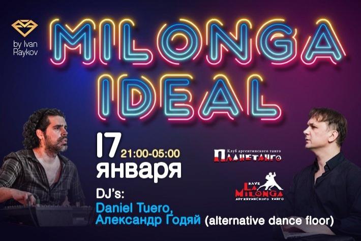 Милонга IDEAL! DJ - Даниэль Туэро! DJ альт.танцпола - Александр Годяй!