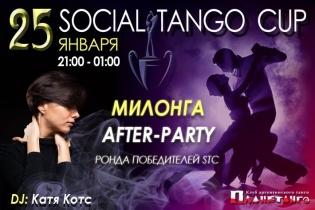 Милонга Кубка Социального Танго! DJ - Катя Котс!