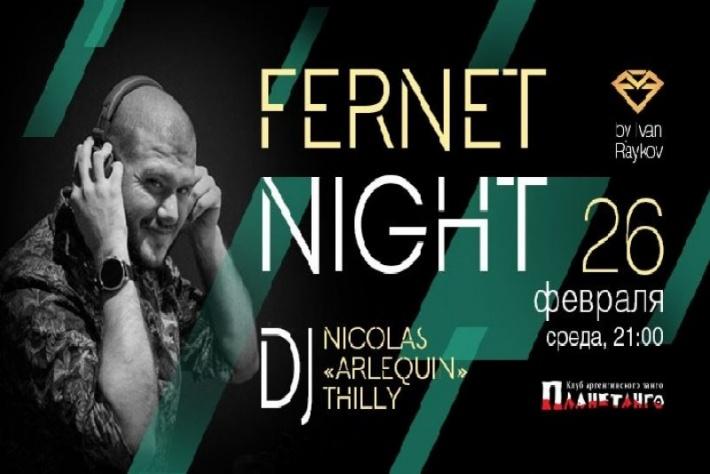 Milonga Fernet Night 26.02 DJ Nicolas Thilly