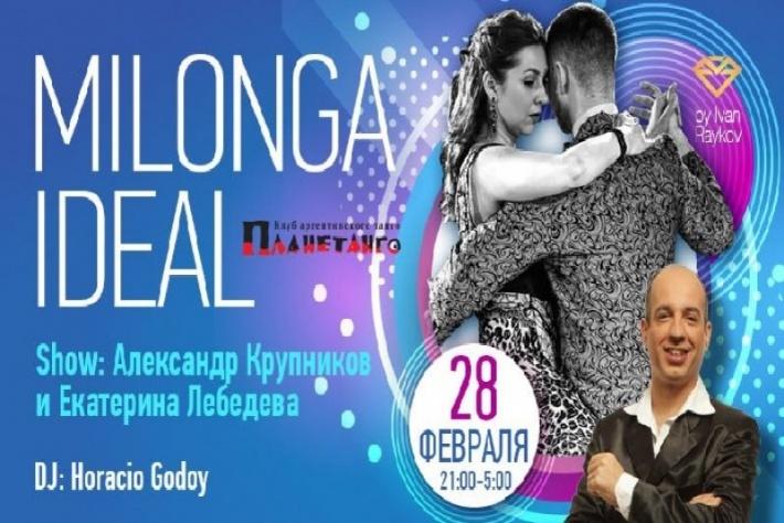 Milonga IDEAL, 28.02 DJ Horacio Godoy