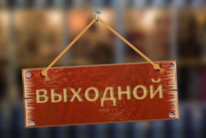 Жителям КЧР разрешили отдыхать на майские праздники на день больше
