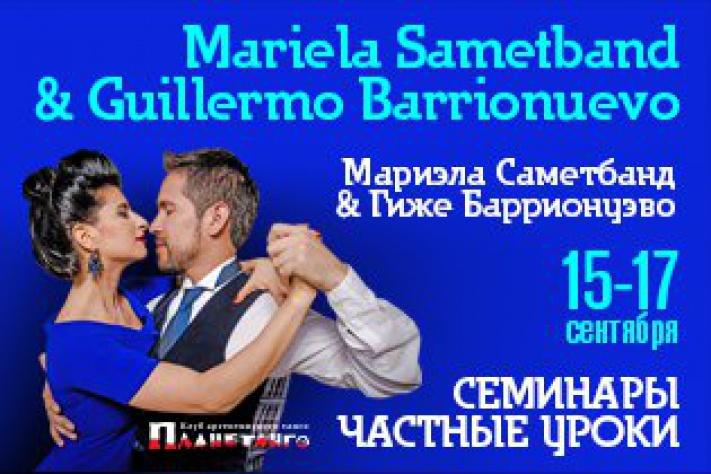Мариэла Саметбанд и Гижермо Баррионуэво в Планетанго 15-17 сентября!