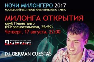 Милонга открытия фестиваля «Ночи Милонгеро 2017»