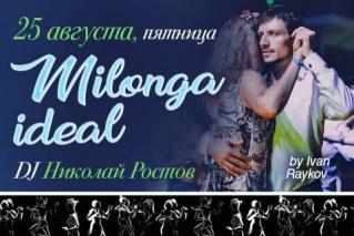 Milonga IDEAL 25.08, DJ - Николай Ростов!