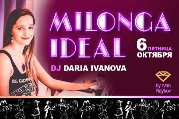Милонга IDEAL в пятницу 6 октября, DJ - Дарья Иванова!