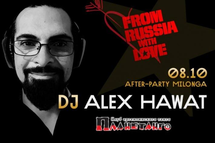 After-party танго-марафона «FRWL» в Планетанго! DJ - Alex Hawat!