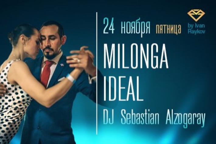 Милонга IDEAL в пятницу 24 ноября. DJ Себастьян Альзогарай!