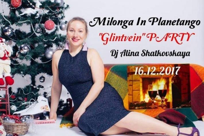 Милонга Глинтвейн-Party! DJ - Алина Шатковская!