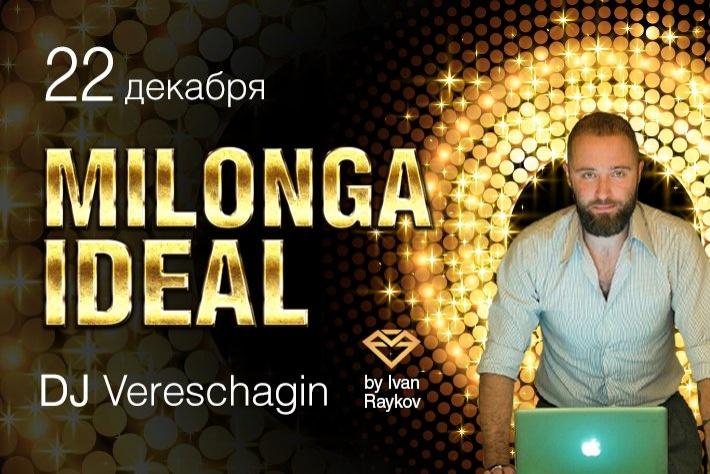 Милонга IDEAL. DJ Владимир Верещагин!