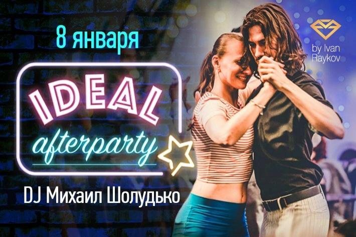 Идеальное after-party! Завершаем новогодние каникулы! DJ - Михаил Шолудько!