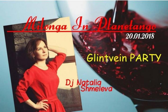 Glintwein-Party в Планетанго! DJ - Наталья Шмелева!