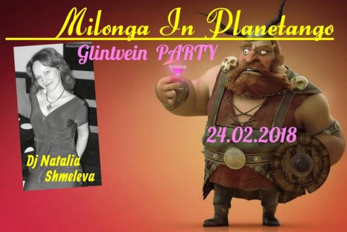 Милонга Glintwein-Party в Планетанго! DJ - Наталья Шмелева!