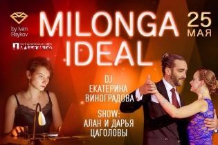 Милонга IDEAL! DJ - Екатерина Виноградова! Шоу - Алан и Дарья Цаголовы!