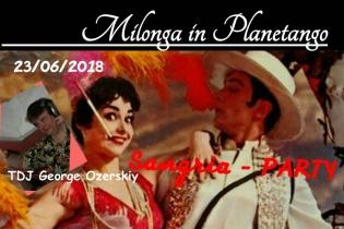 Милонга Sangria-Party! DJ - Жорж Озерский!