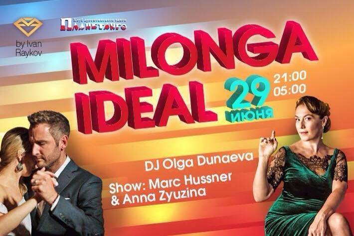 Милонга IDEAL! DJ - Ольга Дунаева! Шоу - Марк Хаснер и Анна Зюзина!