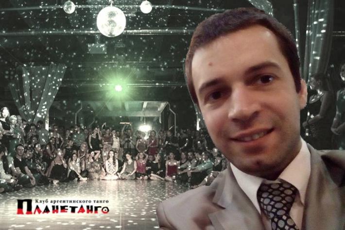 Праздничная милонга в Планетанго! DJ - Бека Гомелаури!