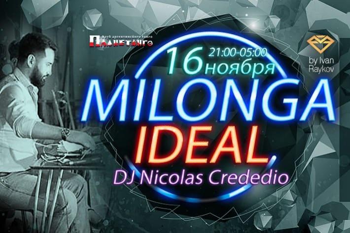 Милонга IDEAL! DJ - Николас Кредедио!