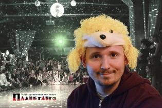Субботняя милонга в Планетанго! DJ - Сергей Шпаковский! Начинаем готовиться к Новому году!