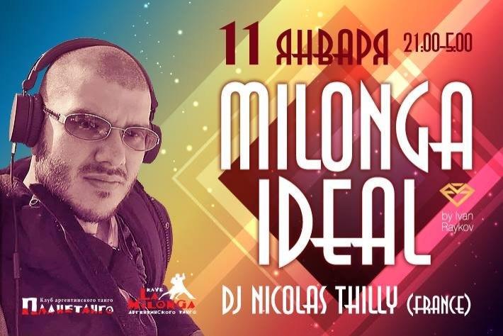Милонга IDEAL! DJ - Николя Тийи!