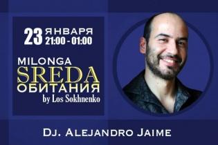 Милонга SREDA Обитания. DJ - Алехандро Хайме!