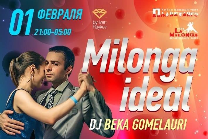 Милонга IDEAL! DJ и именинник - Бека Гомелаури!