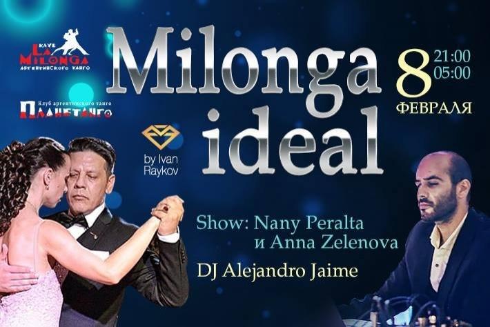 Милонга IDEAL! DJ - Алехандро Хайме! Шоу - Нани Перальта и Анна Зеленова!
