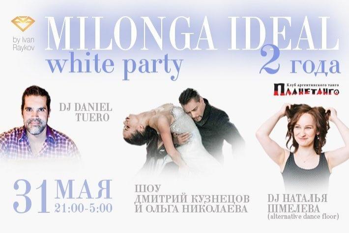 Милонге IDEAL 2 ГОДА!!! White-Party! Шоу - Дмитрий Кузнецов и Ольга Николаева! DJ - Даниэль Туэро! DJ альт.танцпола - Наталья Шмелева!