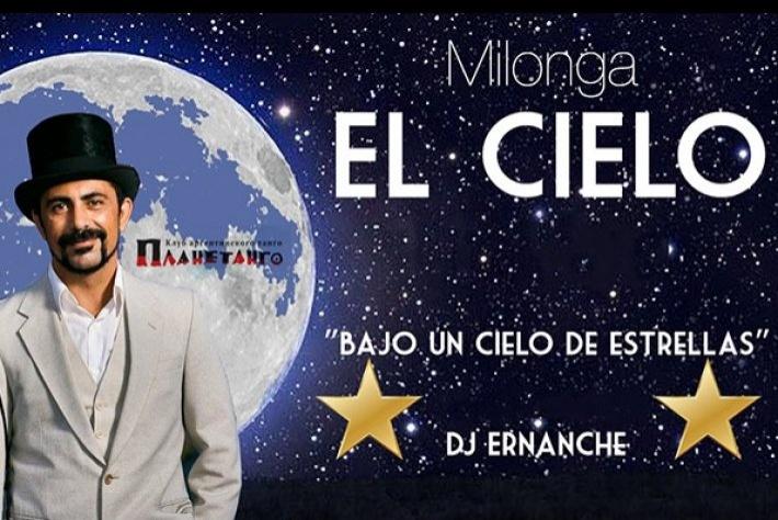 Милонга El Cielo в Большом зале Планетанго! DJ Эрнан Че Оако!