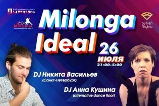 Milonga IDEAL - идем в гости на ВинЗавод! DJs Никита Васильев и Анна Кушина!
