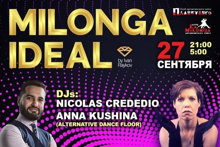 Милонга IDEAL! DJ - Николас Кредедио! DJ альт.танцпола - Анна Кушина!