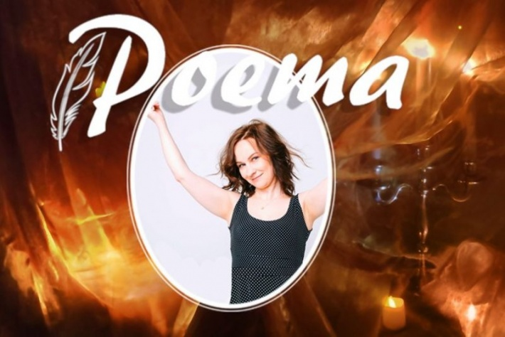 Poema: репетиция! DJ Natalia Shmeleva