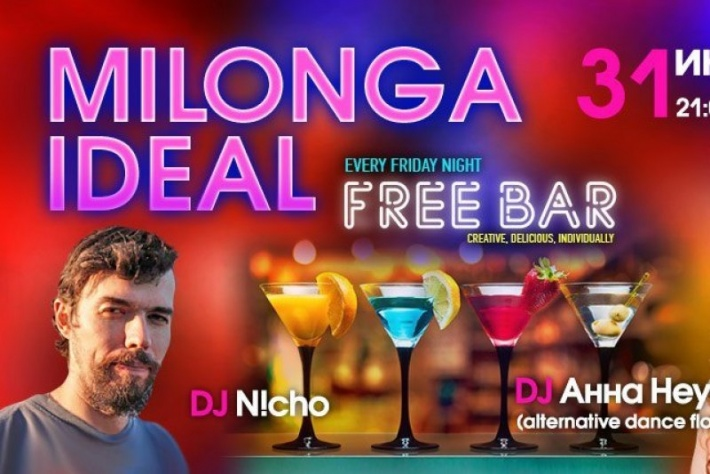 МИЛОНГА IDEAL! DJ N!CHO & Анна Неум ( альтернативный танцпол)