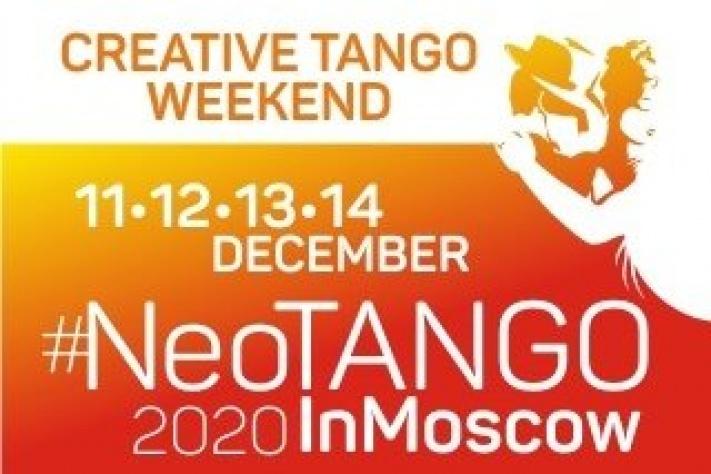 Неотанго Викенд с 11 по 14 декабря! Регистрация открыта! Танцуем и занимаемся весь день!