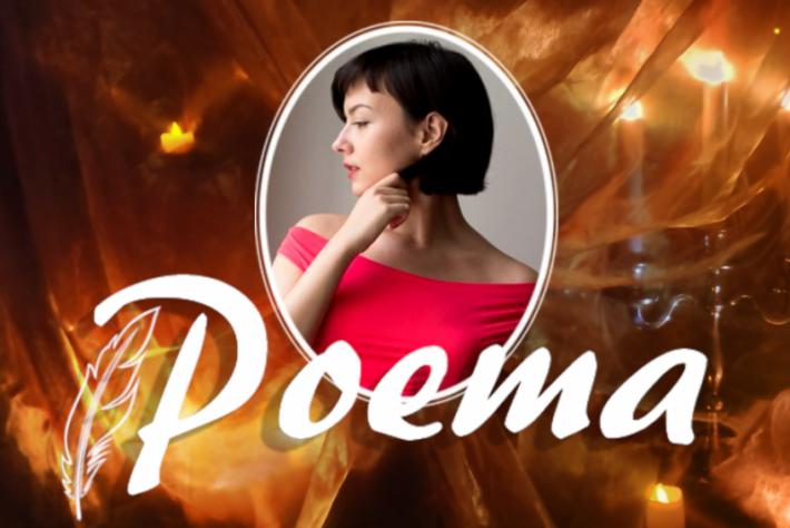 Poema: седьмая репетиция! Dj Катя Котс