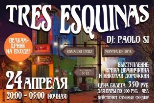 Милонга Tres Esquinas DJ Paolo Si